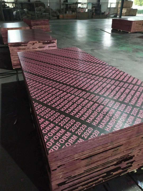 建筑模板,鄭州建材公司,鄭州特隆建材有限公司