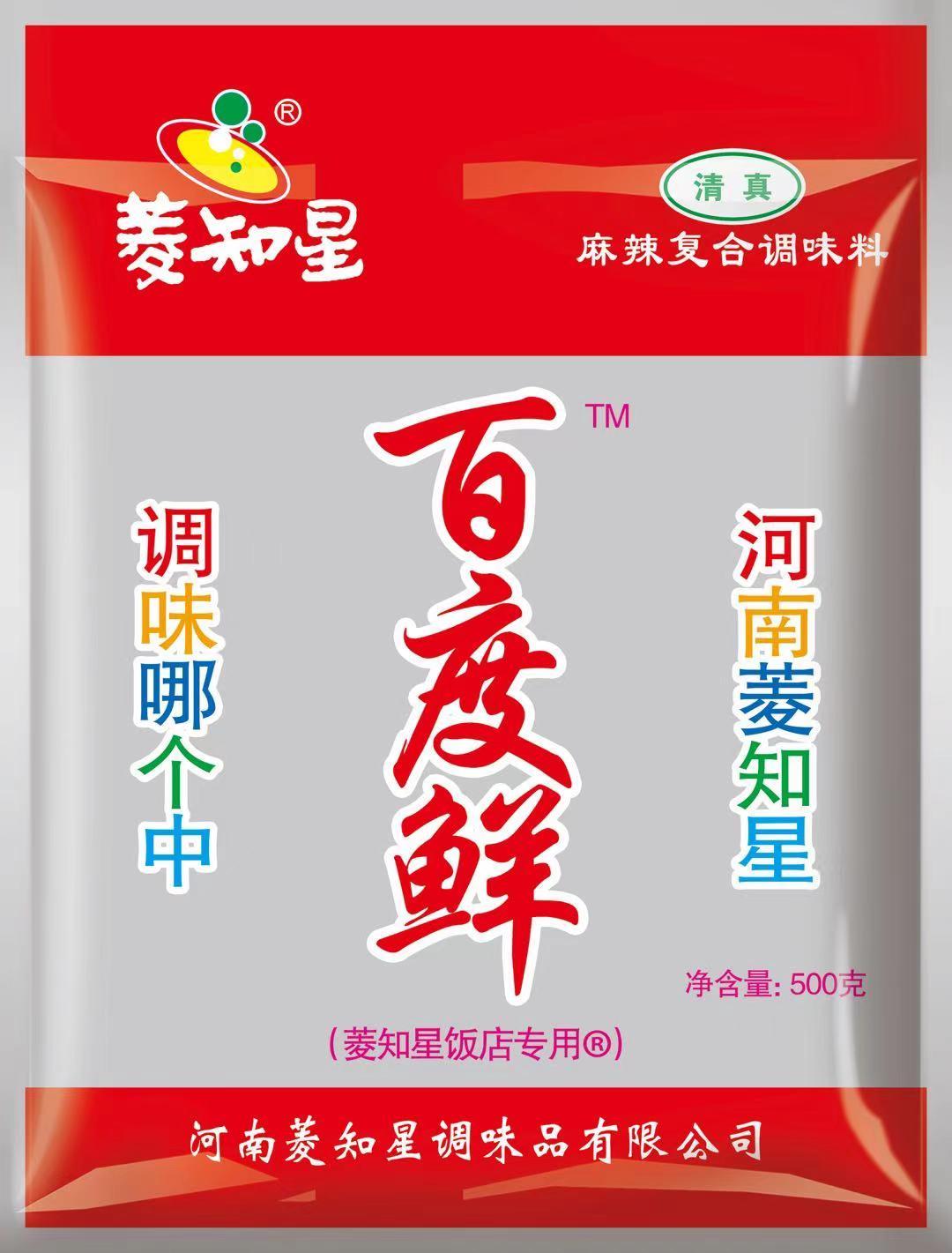 菱知星,菱知星调料,河南菱知星调味品有限公司杏彩电竞平台 首页,香茹酱