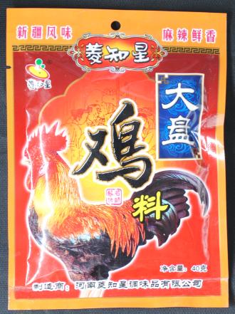 大盘鸡料40克