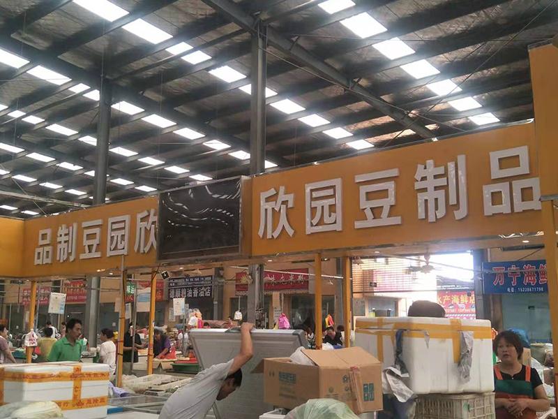 郑州上街店